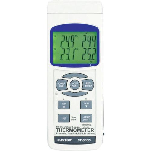 カスタム デジタル温度計_