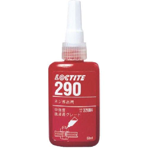 ロックタイト ネジロック剤 290 50ml_