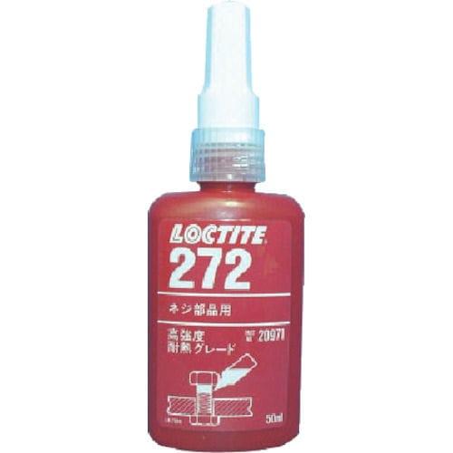 ロックタイト ネジロック剤 272 50ml_