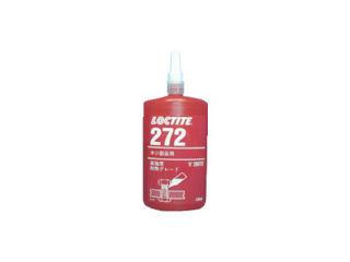 ロックタイト ネジロック剤 272 250ml_