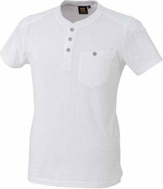 ヘンリー半袖Tシャツ G917 各種