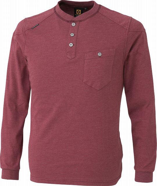ヘンリー長袖Tシャツ G918 各種