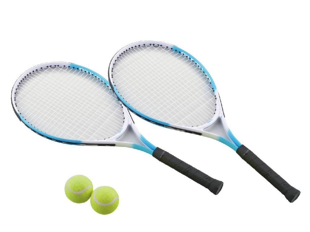 ジュニアテニスラケットセット KW-925