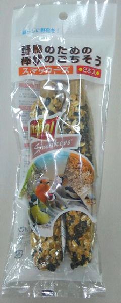 ペッズイシバシ スマッカーズ野鳥のごちそうオーツ小麦ナッツタイプ2本入り