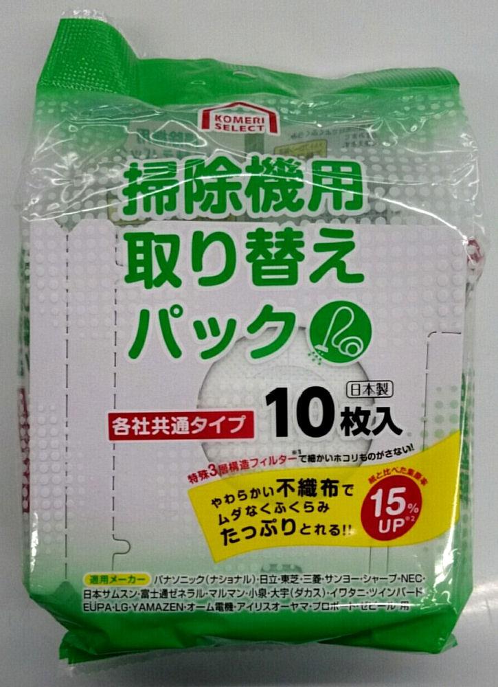 掃除機紙パック各社共通10枚入 MC―KM109