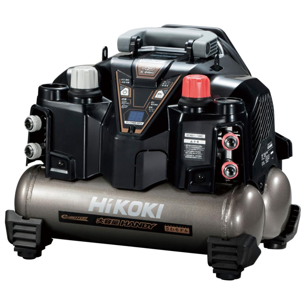 HiKOKI(旧日立工機) エアコンプレッサ EC1245H3TN