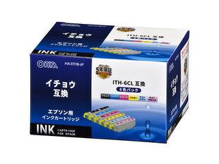 エプソン 互換インク イチョウ 6色パック ITHー6CL対応