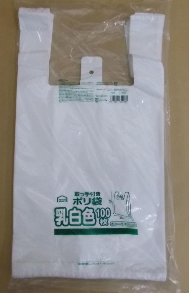 コメリセレクト 取っ手付きポリ袋 乳白色 横26×縦48cm 100枚入