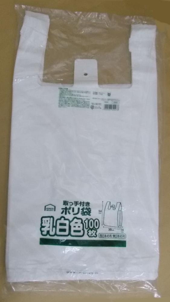 コメリセレクト 取っ手付きポリ袋 乳白色 横30×縦54cm 100枚入