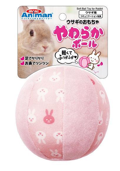 ドギーマン ウサギのおもちゃ やわらかボール