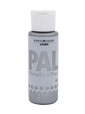 PAL シルバークイーン 55ML