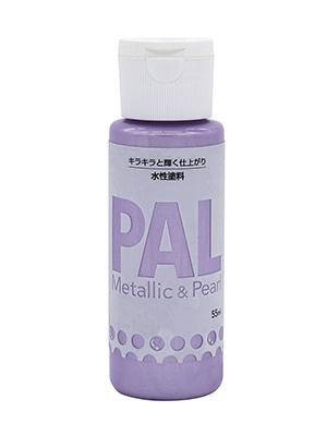 PAL パールラベンダー 55ML