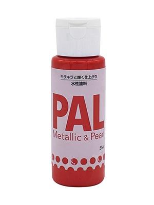 PAL コーラルレッド 55ML