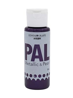 PAL アメジストパープル 55ML