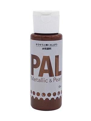 PAL オールドブロンズ 55ML