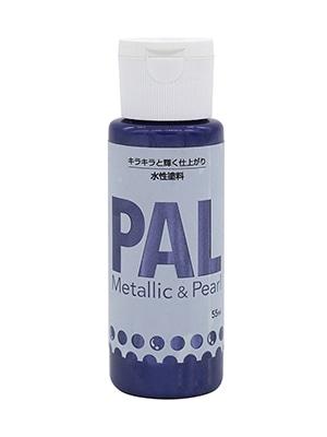 PAL ロイヤルブルー 55ML