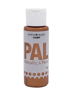 PAL カッパーメタリック 55ML