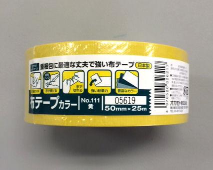 カラー布テープ #111 各種