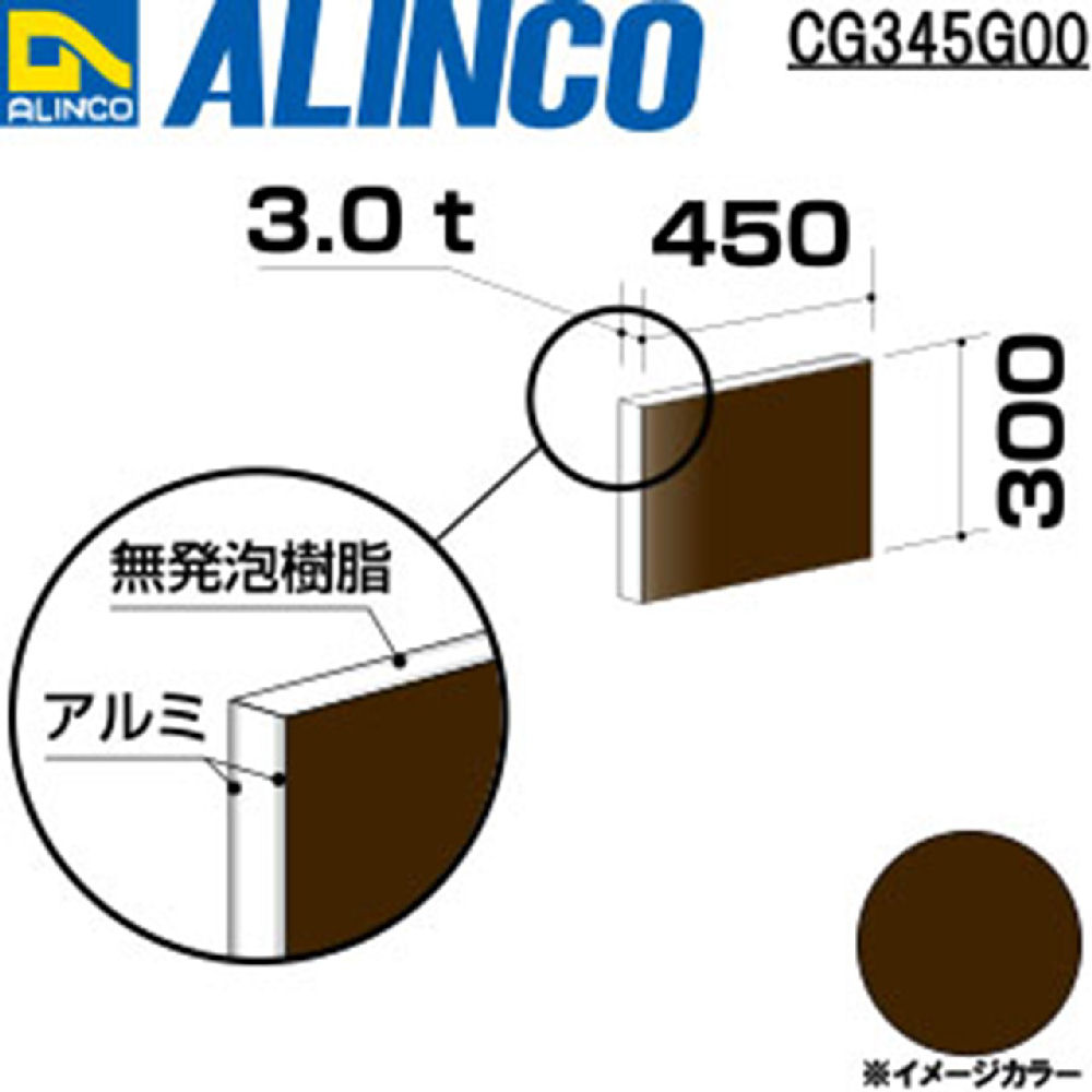 複合板 両面 ブロンズ゛ 300X450