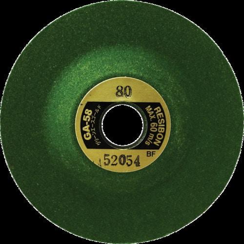 レヂボン グリーンエースゴールドGA58 58×3×9.6 各種