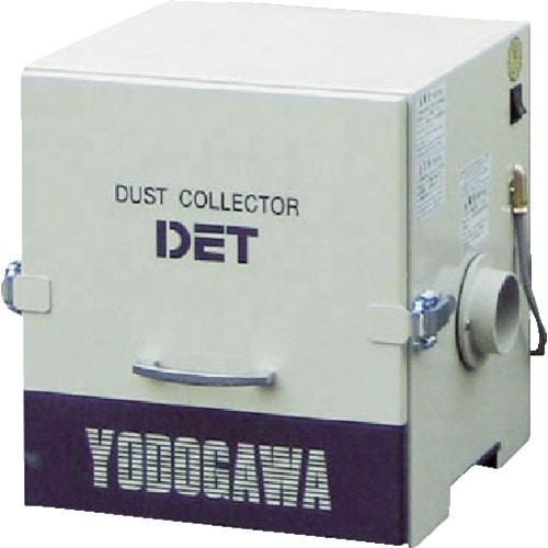 淀川電機 カートリッジフィルター集塵機(0.2kW)異電圧仕様品単相220V_