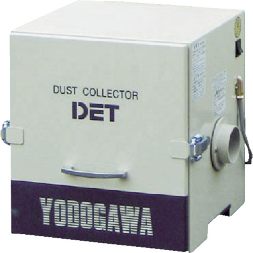 淀川電機 カートリッジフィルター集塵機(0.2kW)異電圧仕様品三相380V_