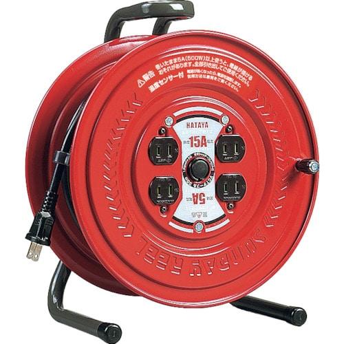 ハタヤ サンデーリール 単相100V 1.25SQ 温度センサー付 各種