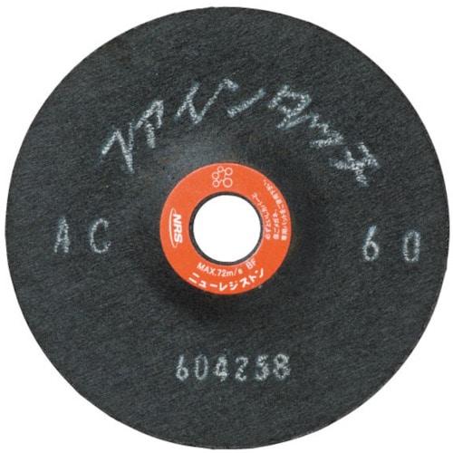 NRS ファインタッチ 100×2×15 AC100_