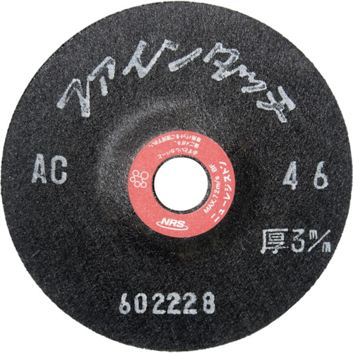 NRS ファインタッチ 100×3×15 AC100_
