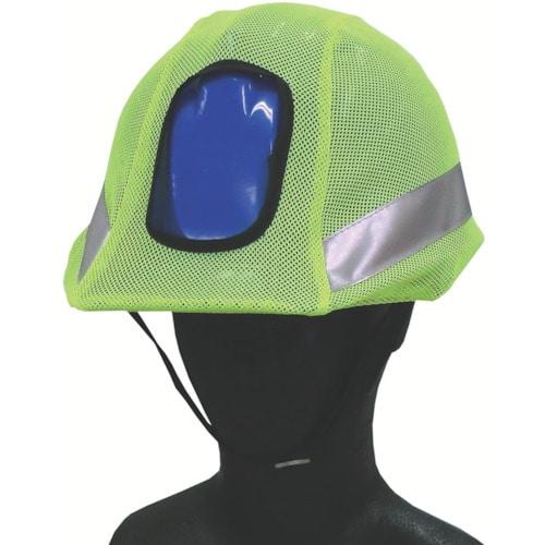 COVERWORK 反射・蛍光メッシュヘルメットカバー 各種