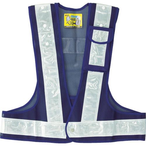緑十字 多機能安全ベスト(ポリス型) 紺/白反射 フリーサイズ ポケット3箇所付_