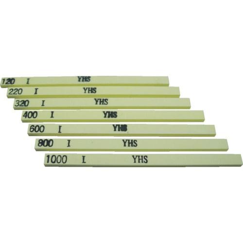 チェリー 金型砥石 YHS(硫黄入り) (20本入) 各種