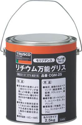 TRUSCO モリブデン入リチウム万能グリス #2 2.5kg_