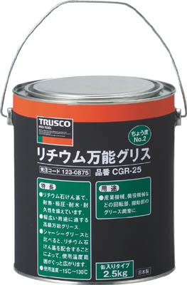 TRUSCO リチウム万能グリス #2 各種