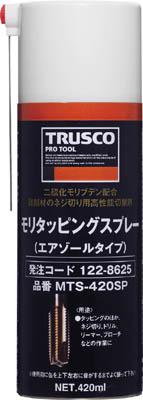 TRUSCO モリタッピングスプレー 高性能切削用 420ml_