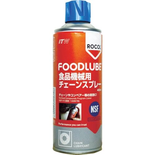 デブコン FOODLUBE 食品機械用 チェーンスプレー 400ml_