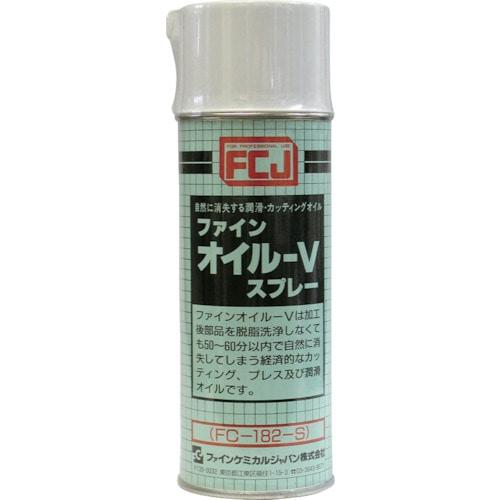 FCJ ファインオイルVスプレー 420ml_