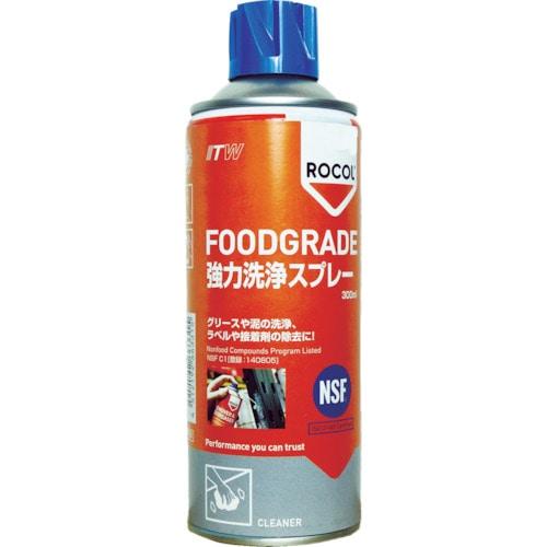デブコン FOODGRADE 強力洗浄スプレー 300ml_