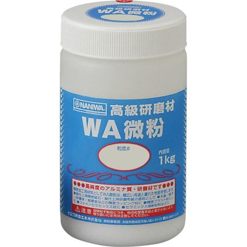 ナニワ 研磨材 WA粗粒1kg 各種