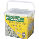 WAKAI かべロック (200本入)_
