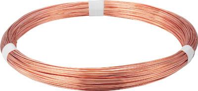 TRUSCO 銅針金 1kg 各種