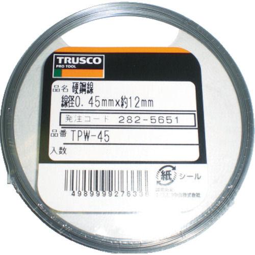 TRUSCO 硬鋼線 50g 各種
