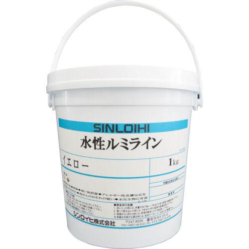 シンロイヒ 水性ルミライン 1kg 各色