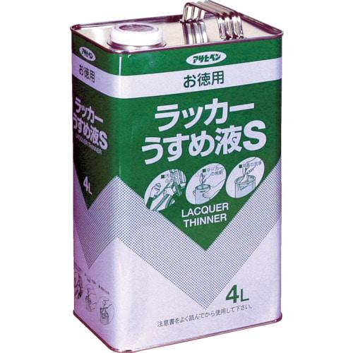 アサヒペン お徳用ラッカーうすめ液S4L_