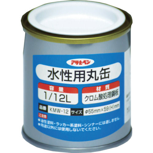 アサヒペン 水性用丸缶 各種