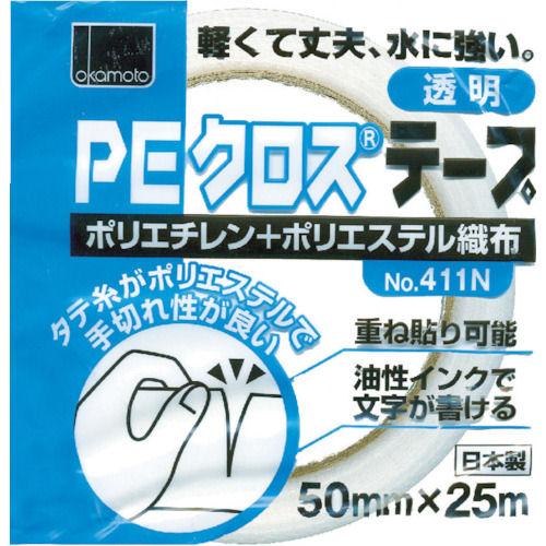 オカモト NO411N PEクロステープ包装用 50ミリ 各色