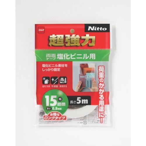 ニトムズ 超強力両面テープ塩化ビニル用15×5_