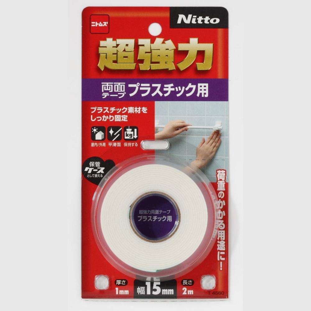 ニトムズ 超強力両面テーププラスチック用15×2_