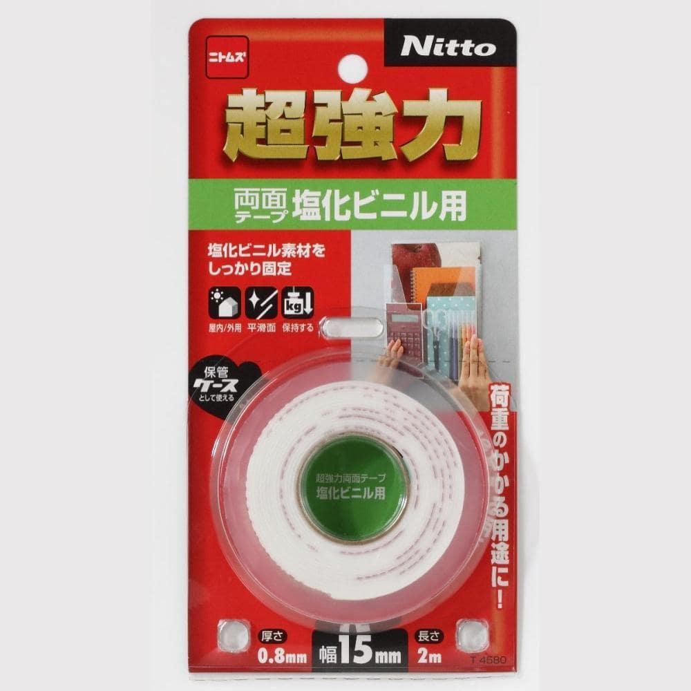 ニトムズ 超強力両面テープ塩化ビニル用15×2_