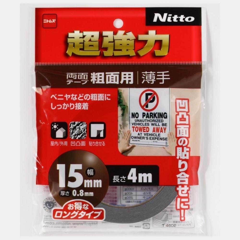 ニトムズ 超強力両面テープ粗面用薄手15×4_
